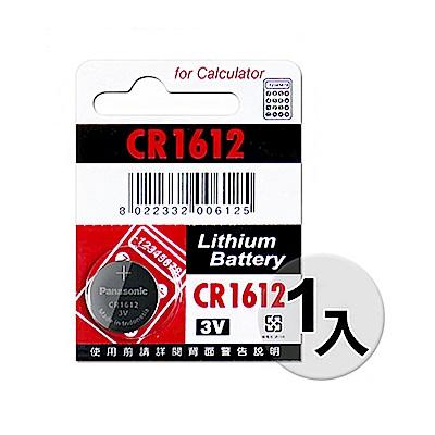 Panasonic 國際牌 CR1612 鈕扣型水銀電池(1入)