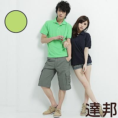 達邦 P0056情侶可穿/混搭短袖素面POLO衫-果綠色系