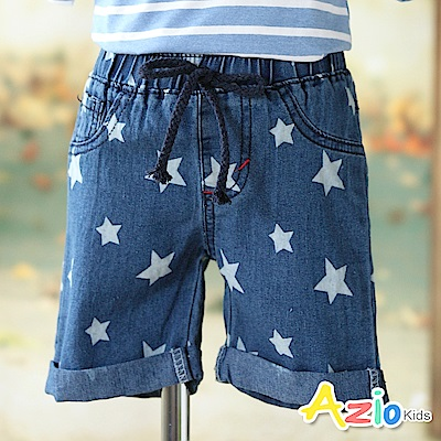Azio Kids 短褲 星星印花褲管反摺鬆緊牛仔短褲(藍)