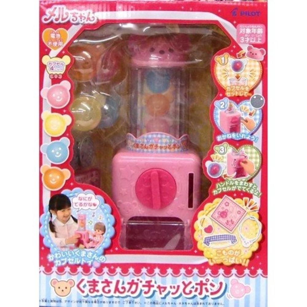 任選日本小美樂娃娃 小熊轉蛋機  PILOT PL51475 原廠公司貨