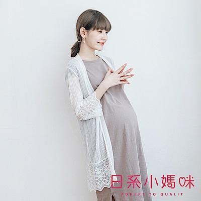 日系小媽咪孕婦裝-氣質透膚蕾絲拼接花紋鋸齒邊罩衫/外套 (共二色)