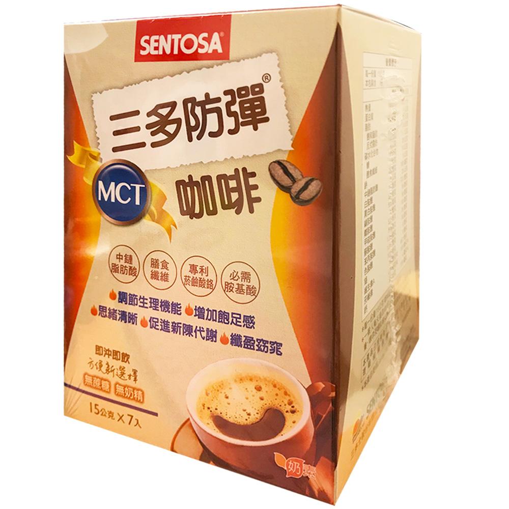 三多 防彈MCT咖啡(15公克x7入/盒)