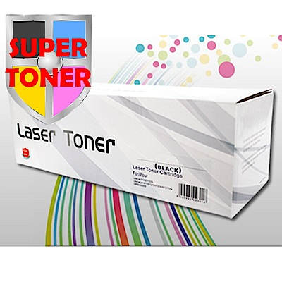 【SUPER】Fuji Xerox CT202137 黑色相容碳粉匣