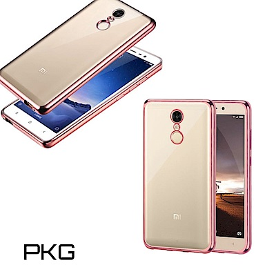 PKG 紅米NOTE4X 超值電鍍金邊手機套(玫瑰金邊)