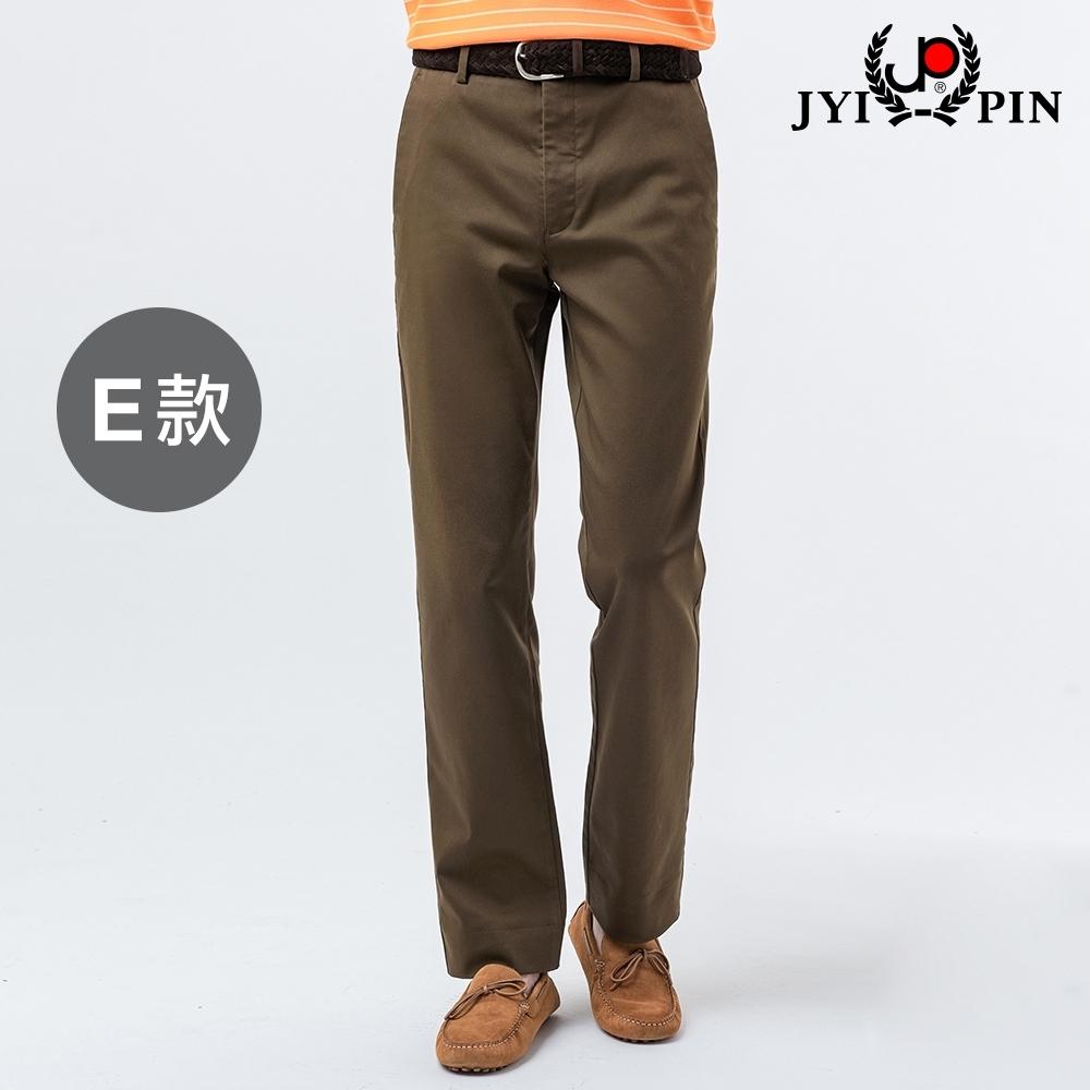 Christian 經典修身保暖休閒長褲(多色選) product image 1