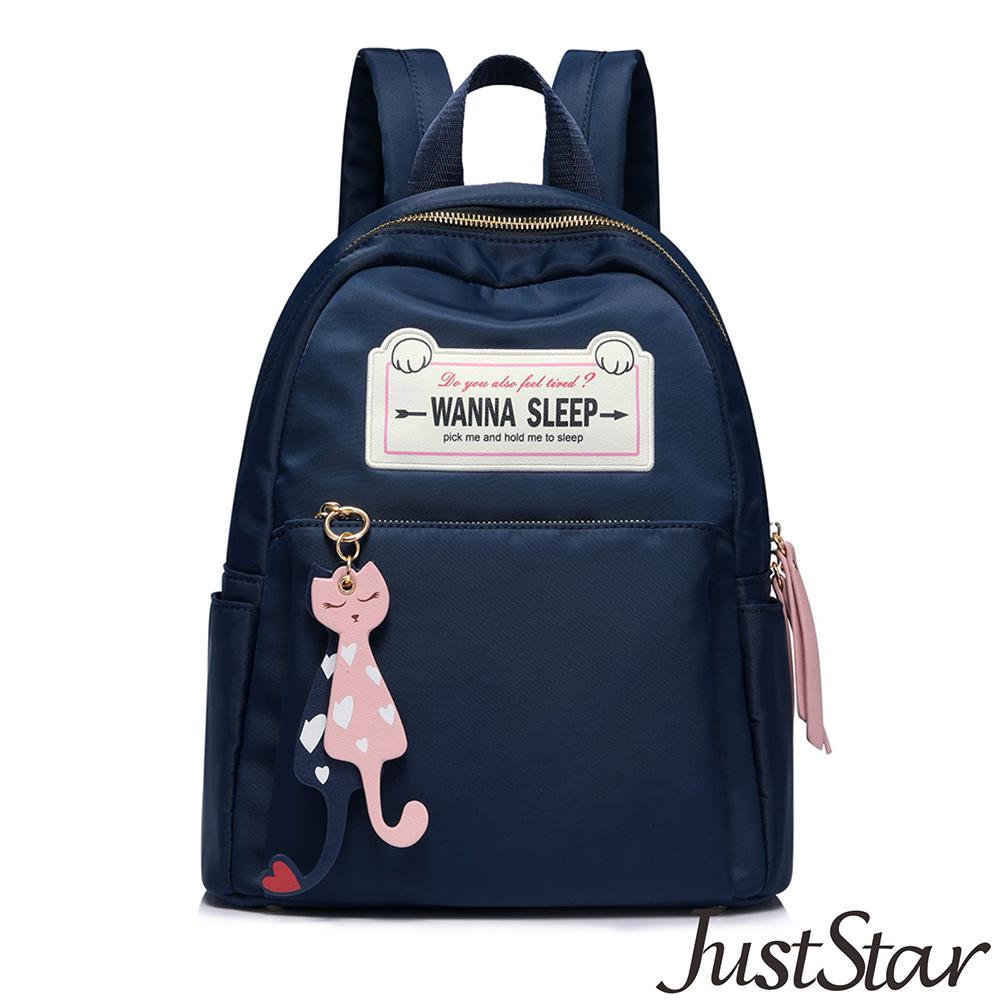 Just Star 瞌睡貓吊飾後背包 學院藍