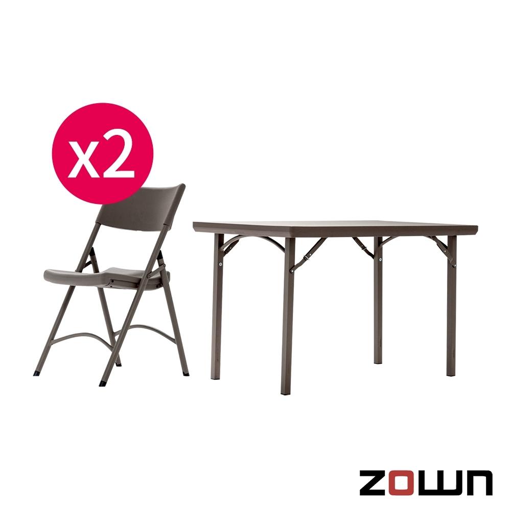 【ZOWN】旗艦XL4長桌+Brad chair折疊椅x2