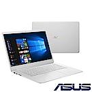 ASUS X510UF 15吋筆電(i5-8250U/MX130/256G