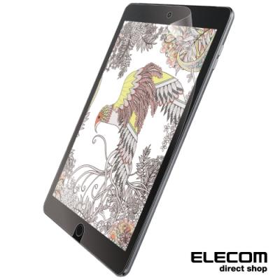 ELECOM iPad擬紙感保護貼-9.7吋肯特