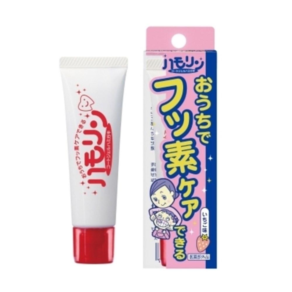 任選GMP BABY 日本丹平護牙幼童牙膏(草莓口味)~2入