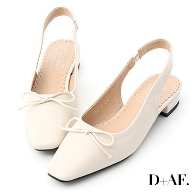 D+AF 輕甜風格.小方頭後空芭蕾娃娃鞋*米