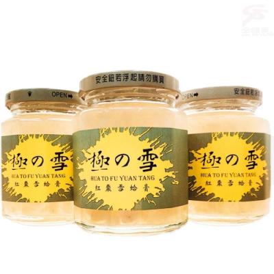 金德恩 台灣製造 美人計 即食享用美顏補品紅棗雪蛤膏1盒3瓶
