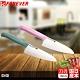 FOREVER 日本製造鋒愛華高精密標準系列陶瓷刀18CM(雙刀組)