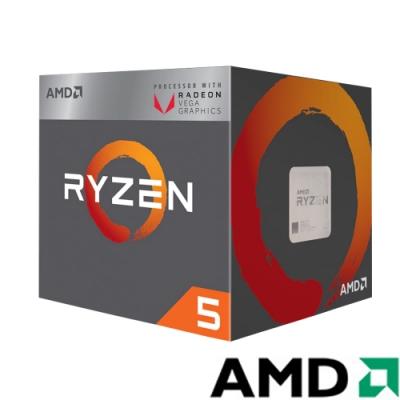 (限時)AMD Ryzen 5 2400G 四核心中央處理器