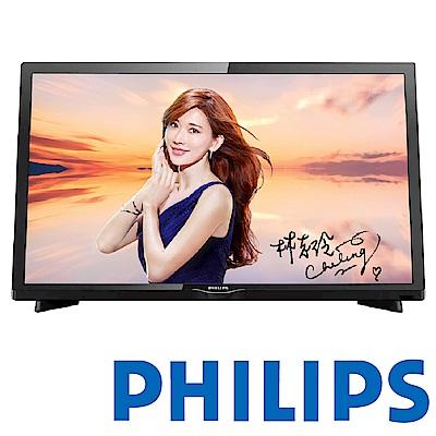 PHILIPS飛利浦 24吋Full HD液晶顯示器+視訊卡 24PFH4232