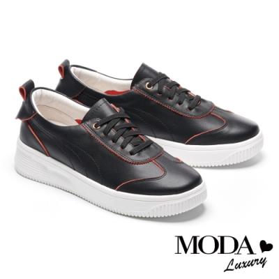 休閒鞋 MODA Luxury 簡約百搭彩線勾勒全真皮厚底休閒鞋-黑