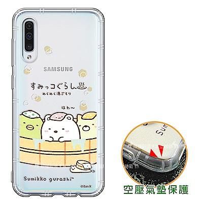 SAN-X授權角落小夥伴Samsung Galaxy A50空壓手機殼溫泉
