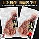 【海陸管家】日本熊本縣A5黑毛和牛紐約客牛排350g product thumbnail 1