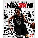 (預購)NBA 2K19 - PC 亞版 中文一般版