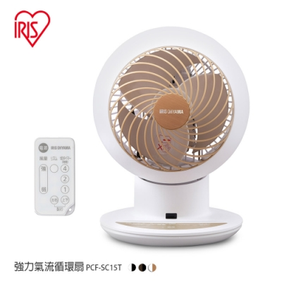 日本IRIS 5段速遙控空氣循環扇 PCF-SC15T 限量色