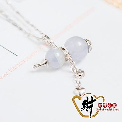 財神小舖 愛戀 葫蘆項鍊 好運藍 925純銀 (含開光) MS-1004-2