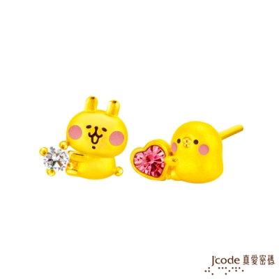 J code真愛密碼金飾 卡娜赫拉的小動物-晶亮P助和粉紅兔兔黃金耳環
