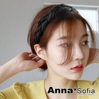 【2件7折】AnnaSofia 立體條紋麻花辮 彈性寬髮帶(酷黑系)