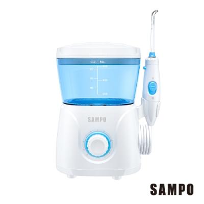 【SAMPO聲寶】家用健康沖牙機/洗牙機(WB-N1801YL)固定式