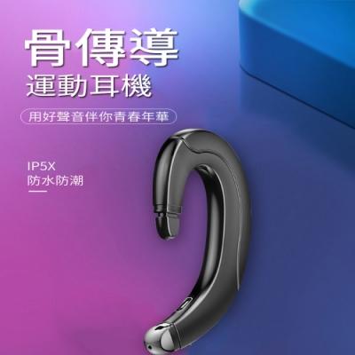 BELIEVE & HOPE 無線藍牙骨傳導耳機-商務人士新選擇 IP5X防水防潮  MIT台灣製造