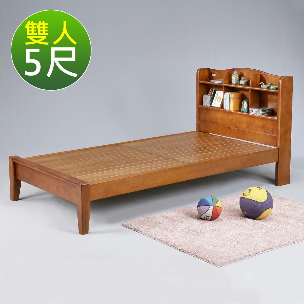 Homelike 松本床架組-雙人5尺-152x213x111cm