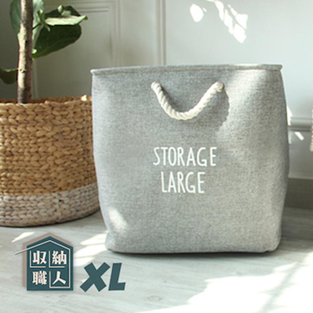 【收納職人】自然簡約風超大容量粗提把厚挺棉麻方型整理收納籃/洗衣籃- - XL岩灰