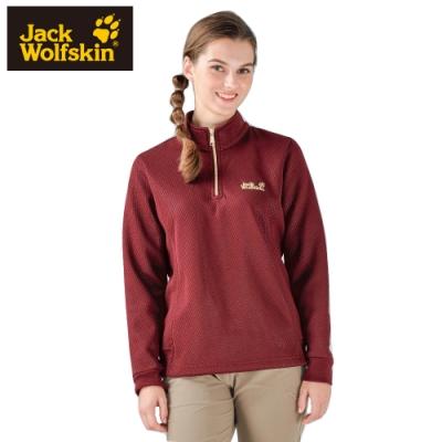 【Jack Wolfskin 飛狼】女 半門襟刷毛長袖保暖衣『紅色』