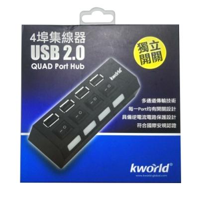 KWORLD廣寰 4埠集線器 USB2.<b>0</b> UH100BK(兩入裝)