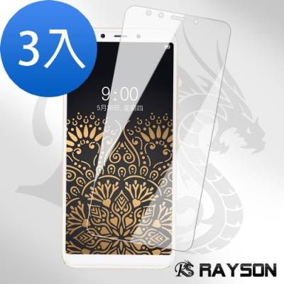 小米 A2 透明 高清 非滿版 手機 9H保護貼-超值3入組