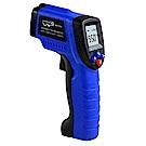 紅外線測溫槍 WT550(快)