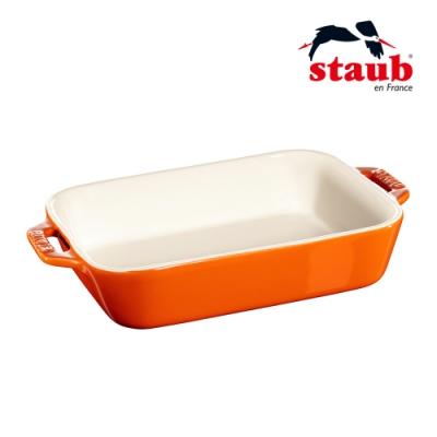 法國Staub 長方型陶瓷烤盤20x16cm 柳橙橘