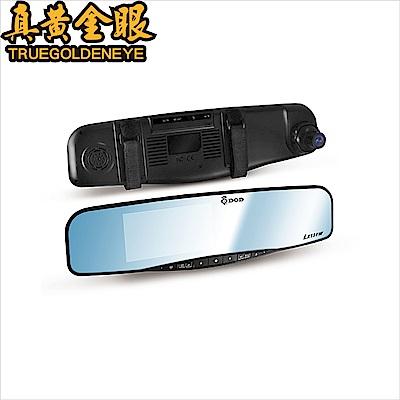 【真黃金眼】DOD LX550W 後照鏡型 1440P行車記錄器