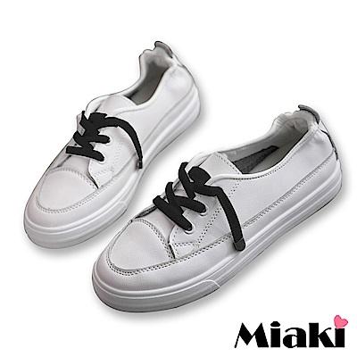 Miaki-休閒鞋穿搭韓風鬆緊懶人鞋-黑