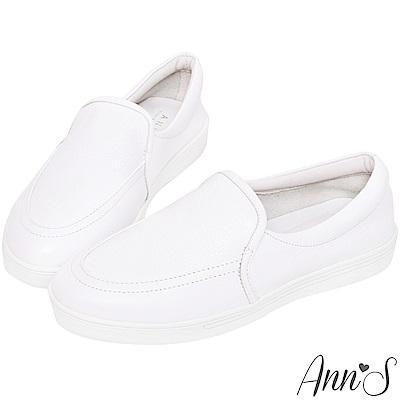 Ann'S第二代立體剪裁休閒懶人全真皮小白鞋
