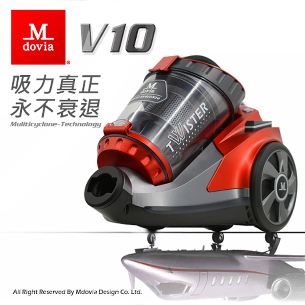 Mdovia 最新第十六代Dual V10雙層雙錐 吸力永不衰退吸塵器(紅)