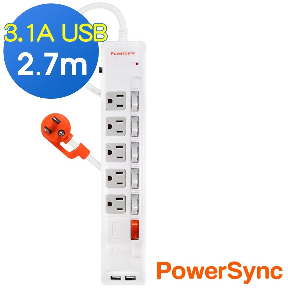 群加 PowerSync 六開五插防雷擊USB延長線/2.7m(TPS365UB9027)