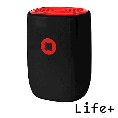Life Plus 靜音節能迷你除濕機/衣櫥除濕機 (黑紅)