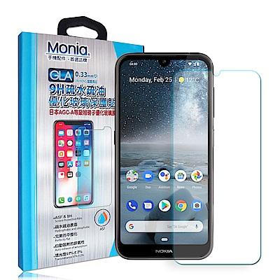 MONIA Nokia 4.2 日本頂級疏水疏油9H鋼化玻璃膜