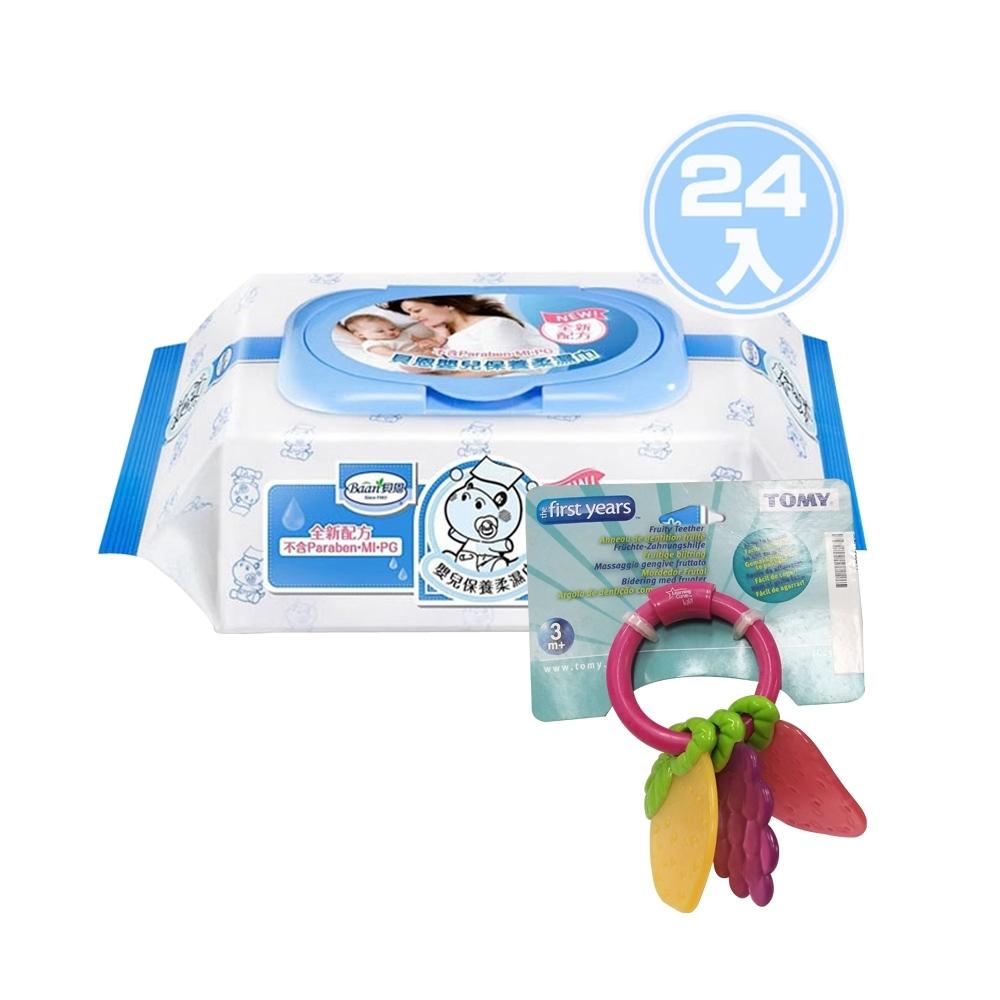 貝恩Baan NEW嬰兒保養柔濕巾80抽24入+the first years -固齒器-水果*1(顏色隨機)