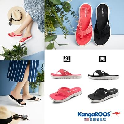【KangaROOS 美國袋鼠鞋】女 SUNSHINE 速乾織帶 波紋止滑防水 休閒 夾腳 涼拖鞋 (紅/黑 共2色)