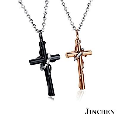 JINCHEN 白鋼仰望愛情(黑玫) 情侶項鍊