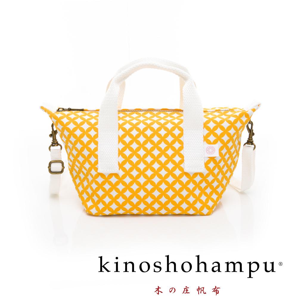 kinoshohampu 貴族和柄帆布可背式手提包 七寶黃
