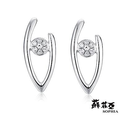 蘇菲亞SOPHIA - 甜蜜回憶鑽石耳環
