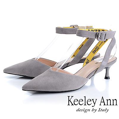 Keeley Ann慵懶盛夏 率性街頭風尖頭跟鞋(灰色)