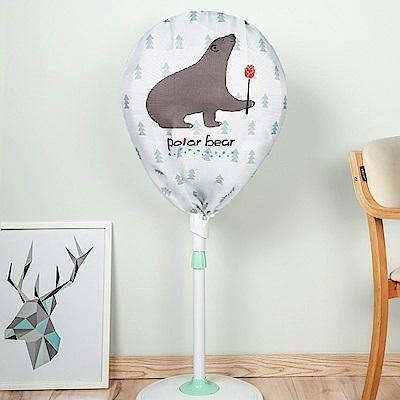 半島良品 簡約時尚全罩式電風扇防塵罩- 獻花小熊